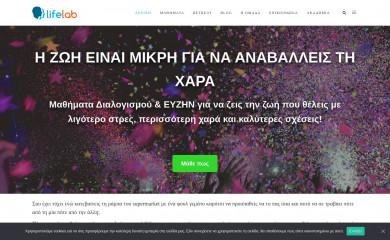 lifelab.gr screenshot