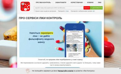 likicontrol.com.ua screenshot