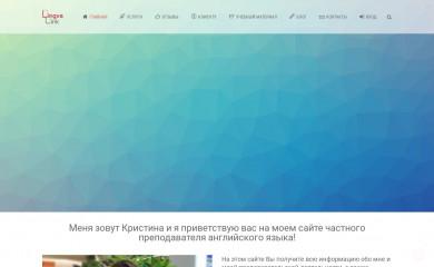 http://lingva.link screenshot