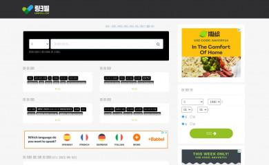 linkvill.com screenshot