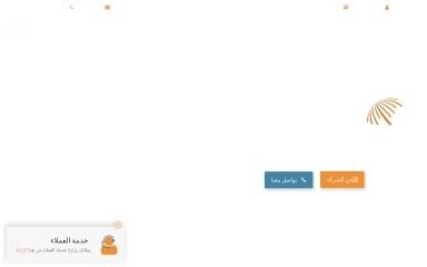 litc.ly screenshot