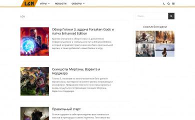 livegamingnews.ru screenshot