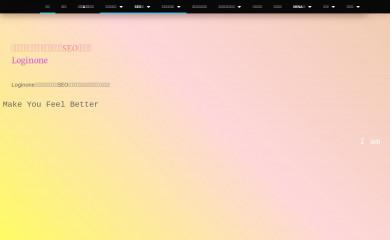 loginone.club screenshot