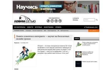 lovim.net screenshot