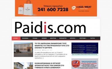 paidis.com screenshot