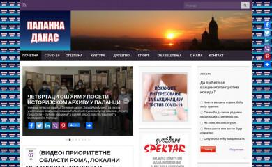 palankadanas.com screenshot
