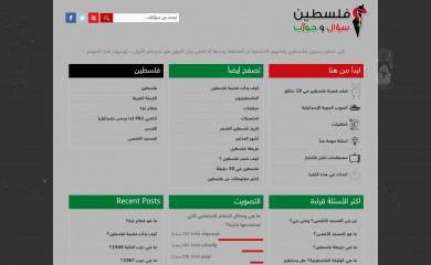 palqa.com screenshot