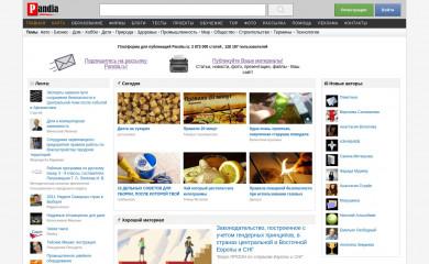 pandia.ru screenshot