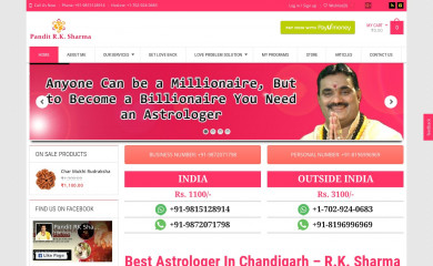 panditrksharma.com screenshot