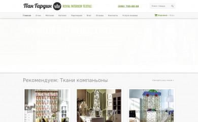 http://pangardin.com.ua screenshot