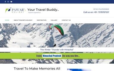pawarsholiday.com screenshot