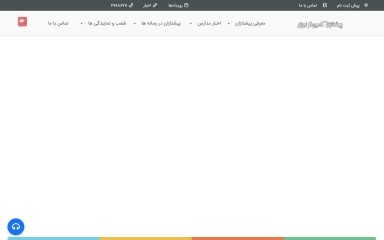pcischool.com screenshot