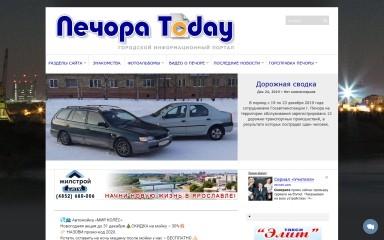 pechoratoday.ru screenshot