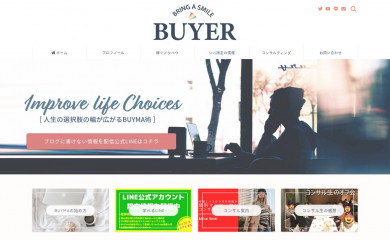 http://personal-oem-selling.com screenshot