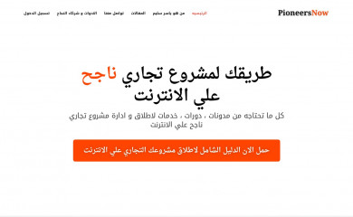 pioneersnow.com screenshot