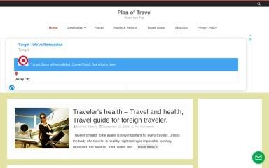 planoftravel.com screenshot