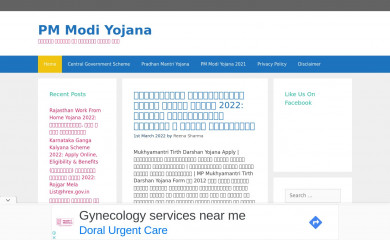 pmmodiyojana.in screenshot
