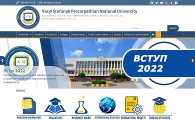 http://pnu.edu.ua screenshot