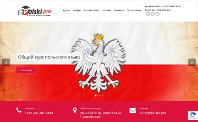 polskipro.by screenshot