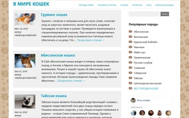 porodakoshki.ru screenshot
