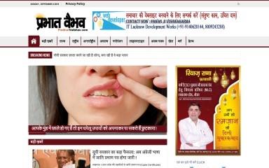 prabhatvaibhav.com screenshot