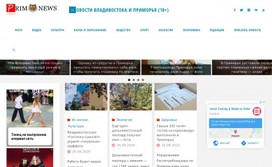 prim.news screenshot