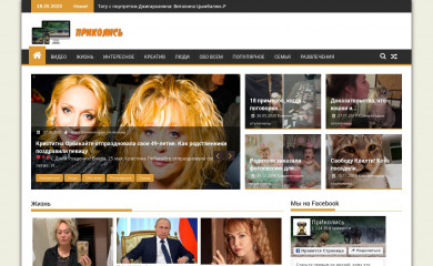 prikolis.info screenshot