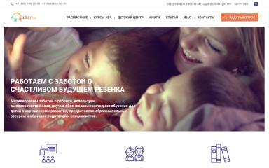 proaba.ru screenshot