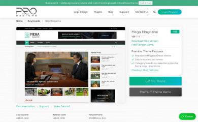 Mega Magazine screenshot