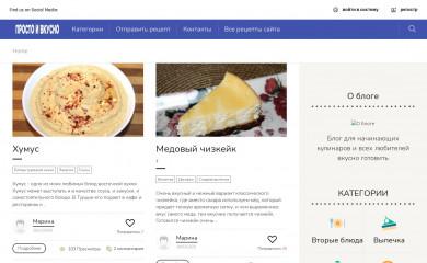 prosto-i-vkusno.com screenshot