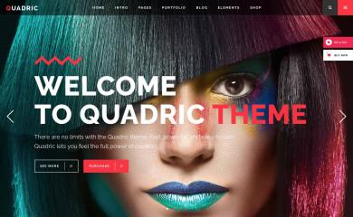 Quadric screenshot