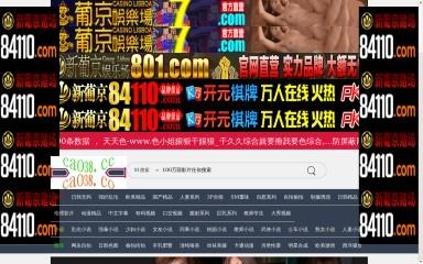 http://qkthemes.com screenshot