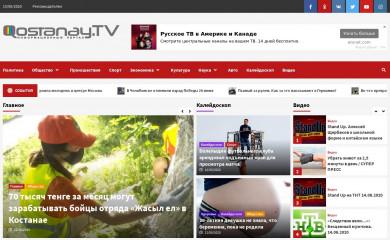 qostanay.tv screenshot