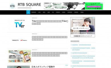 rtbsquare.work screenshot