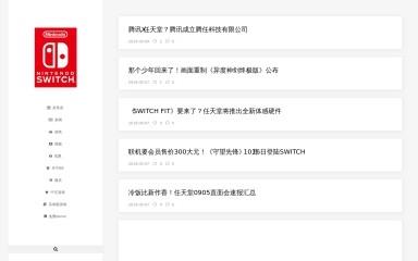 http://rttswitch.com screenshot