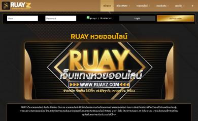 ruayz.com screenshot