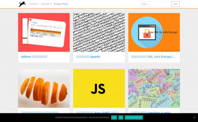 http://rundiz.com screenshot