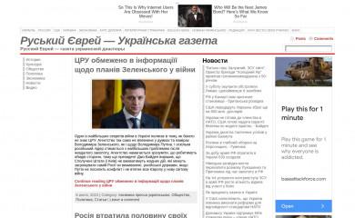 http://rusjev.net screenshot