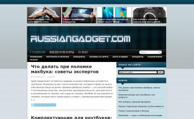 http://russiangadget.com screenshot