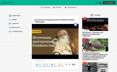 ruvi.tv screenshot