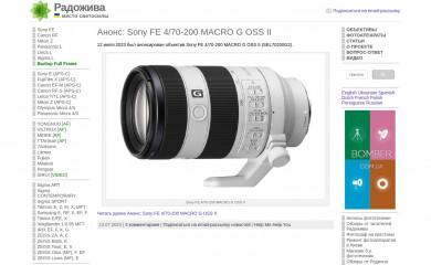 radojuva.com screenshot