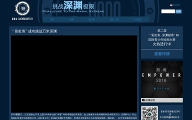 rainbowfish11000.com screenshot