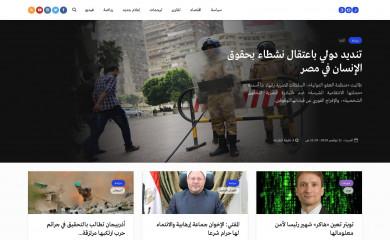 rassd.com screenshot