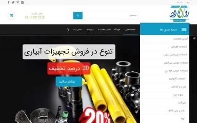 http://ravanrood.com screenshot