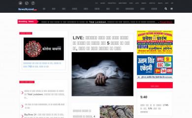 rewariyasat.com screenshot