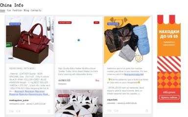 reviewchinese.com screenshot