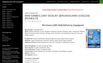 rg-adguard.net screenshot