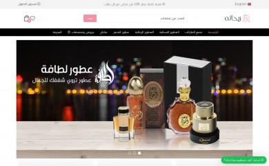 rihanh.com screenshot