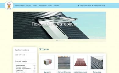 http://royaldah.com.ua screenshot
