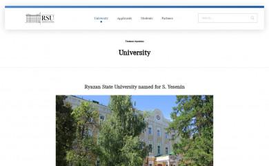 rsu.edu.ru screenshot